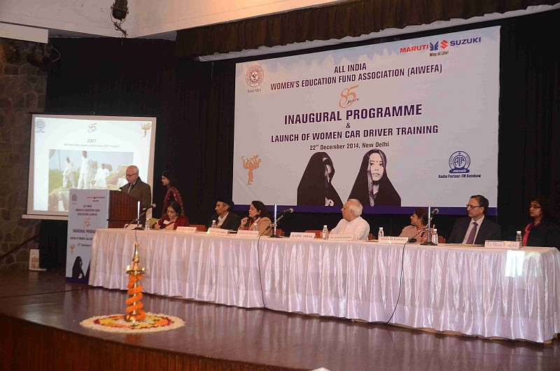 Inaugural Function of 85th Foundation Year Celebtration